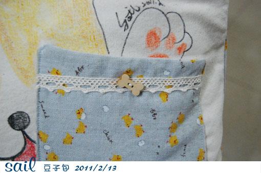 20110213-豆子包6.jpg