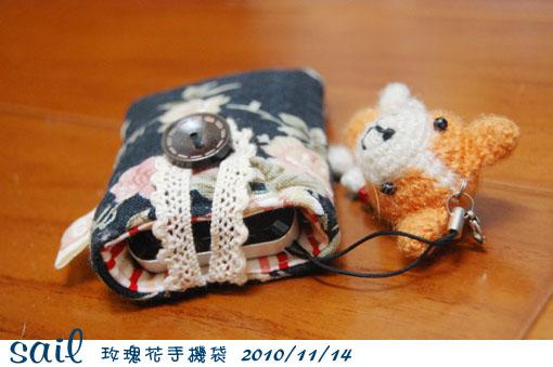 101114-手機袋4.jpg