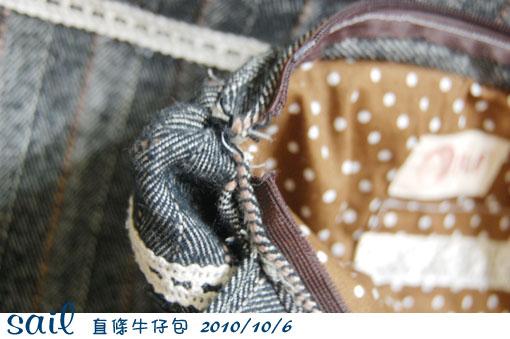 10106-牛仔包包3.jpg