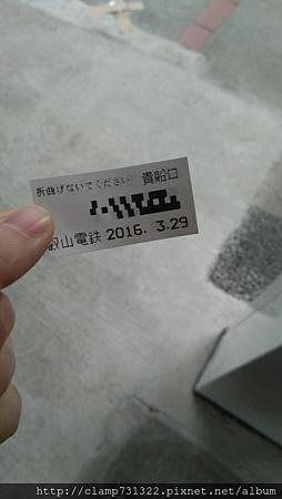 155028.jpg