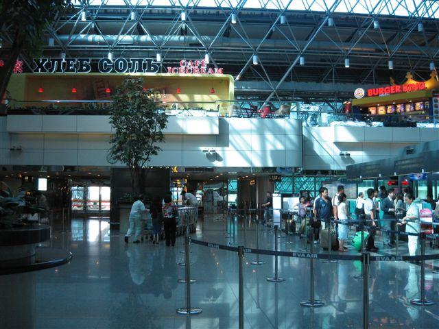 terminal 2