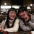 Me & Zi-xin