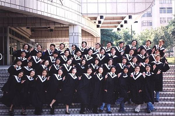 2001.12.26 畢業照