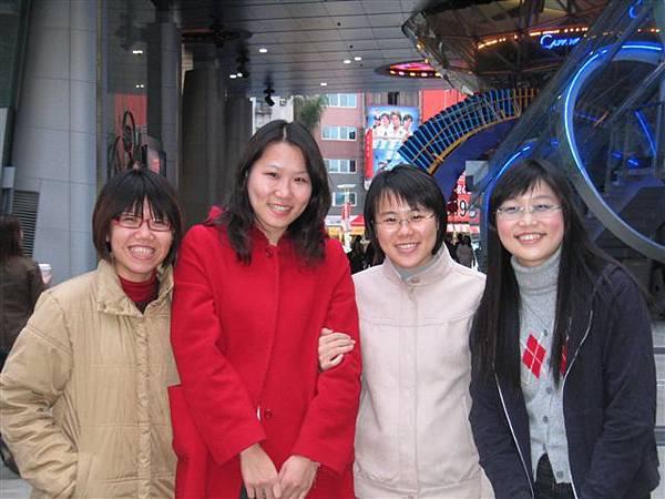 2004.1.31 高一同學小聚