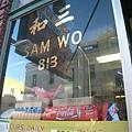 Arriving at Sam Wo (813 Washington St.)