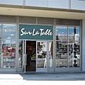一家名為Sur La Table的可愛店舖