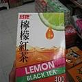 居然給我在San Fran找到紅牌的檸檬紅茶!