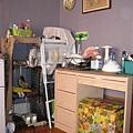 shoe rack, trunk, desk & food box