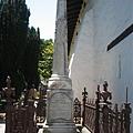 Don Luis Antonio之墓