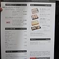 Menu on N'EX(其實...還蠻想點押壽司來吃吃的XD)
