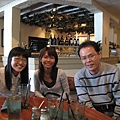 ME, Iris & Allen