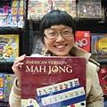 ME & American Version Mah Jong