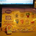 扭蛋Peek-a-Pooh Summer Splash Series ($1.00/each)