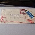 The sender was a girl living in Yokohama, Japan.