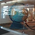看到這個globe就知道到啦~