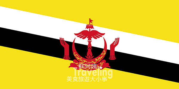 Flag_of_Brunei.svg.png