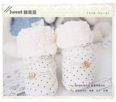 毛絨點點雪地靴2.jpg
