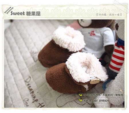 毛絨寶寶雪地靴4.jpg