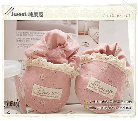 亞麻碎花寶寶鞋2.jpg