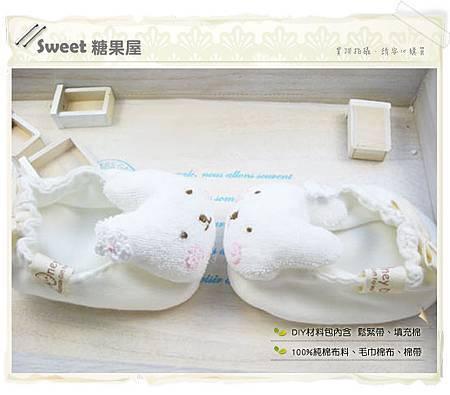 兔寶寶嬰兒鞋2.jpg