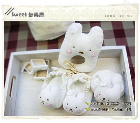 兔寶寶嬰兒鞋3.jpg
