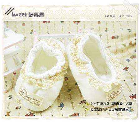 花邊鞋1.jpg
