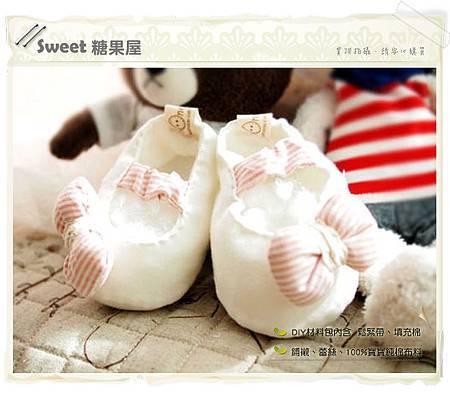 粉色蝴蝶結嬰兒鞋1.jpg