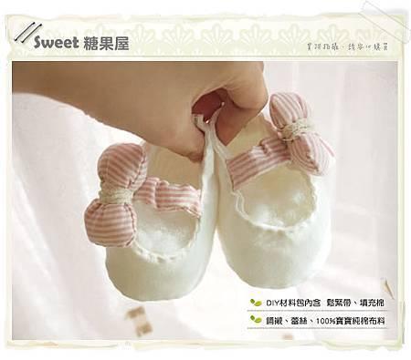 粉色蝴蝶結嬰兒鞋3.jpg