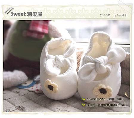 蝴蝶鞋1.jpg