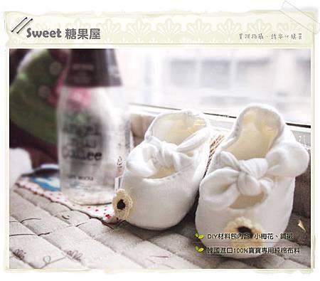 蝴蝶鞋2.jpg