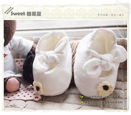 蝴蝶鞋3.jpg