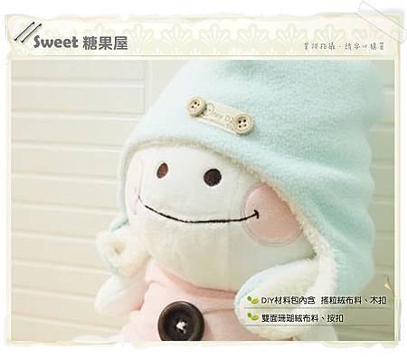毛絨冬季保暖baby裹耳帽1.jpg