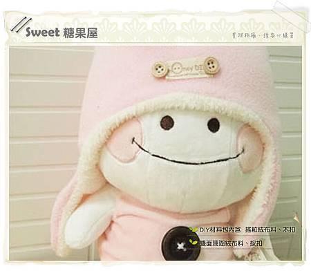 毛絨冬季保暖baby裹耳帽2.jpg