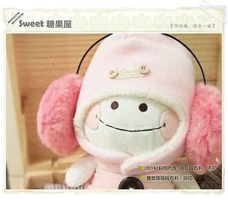 毛絨冬季保暖baby裹耳帽3.jpg