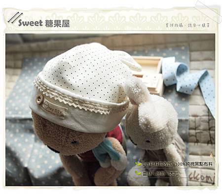 兔寶寶帽1.jpg