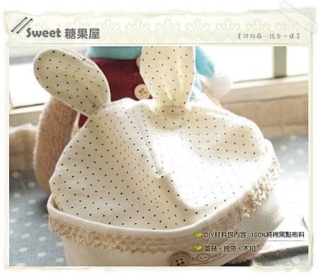 兔寶寶帽2.jpg