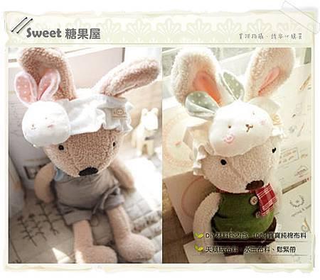 兔寶寶嬰兒髮帶.jpg