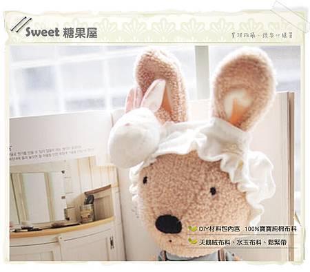 兔寶寶嬰兒髮帶1.jpg