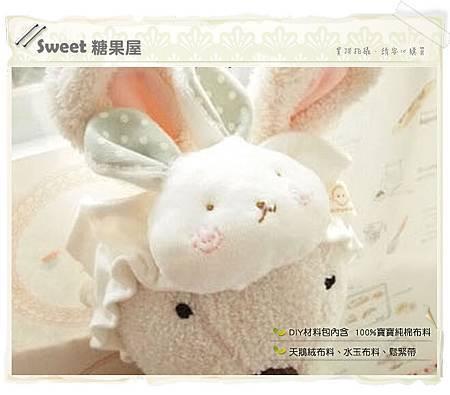 兔寶寶嬰兒髮帶3.jpg