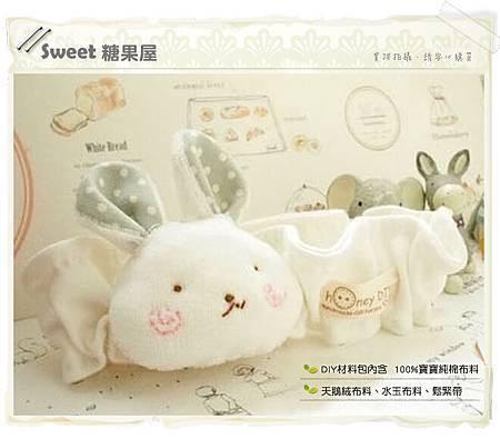 兔寶寶嬰兒髮帶4.jpg
