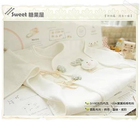 綠點兔純棉嬰兒套裝.jpg