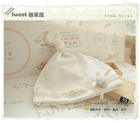 綠點兔純棉嬰兒套裝2.jpg