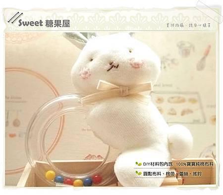 綠點兔純棉嬰兒套裝4.jpg