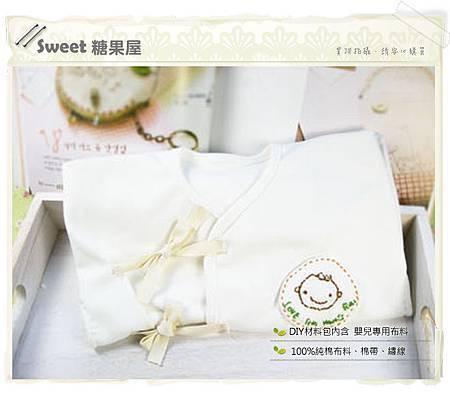 純棉嬰兒衣2.jpg