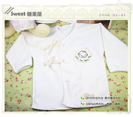純棉嬰兒衣.jpg