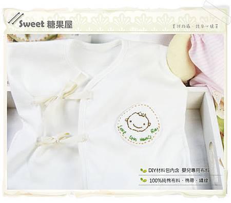 純棉嬰兒衣1.jpg