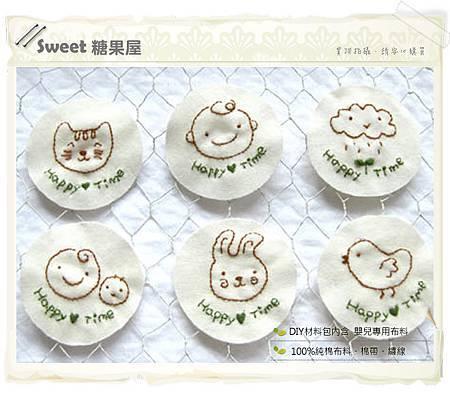 純棉嬰兒衣3.jpg