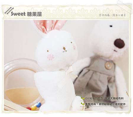 兔寶寶搖鈴.jpg