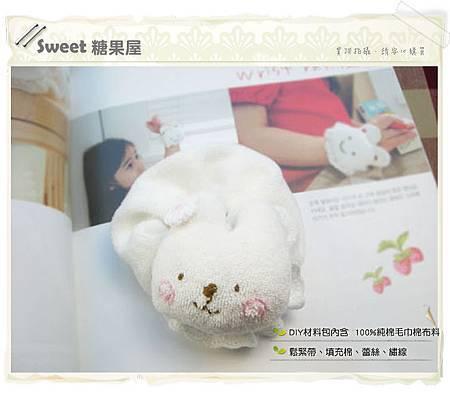 兔寶寶搖鈴a.jpg