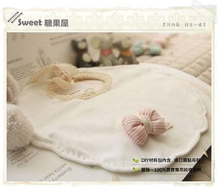 格紋口水巾2.jpg